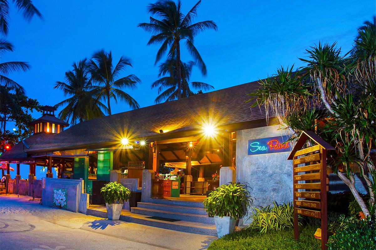 The Fair House Beach Resort Chaweng Noi Beach